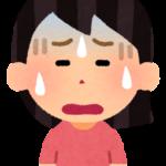 方言の「せこい」の意味を徳島出身に聞いてみた。