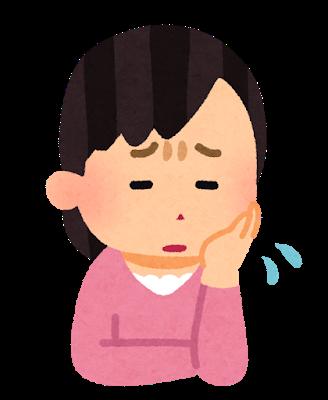 愁眉の意味や読み方 | 使い方・例文とともに解説